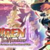 Shiren the Wanderer: The Tower of Fortune and the Dice of Fate on Steam